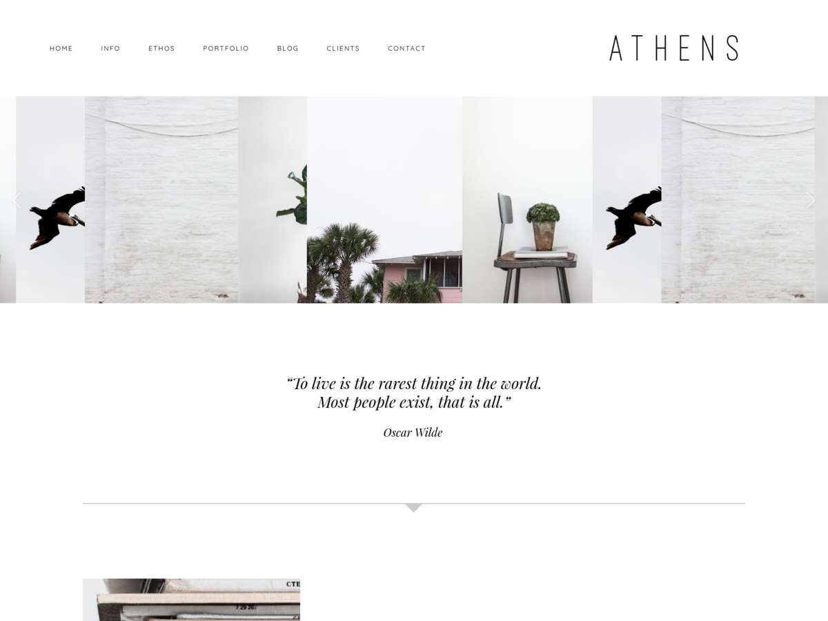 Athens screenshot